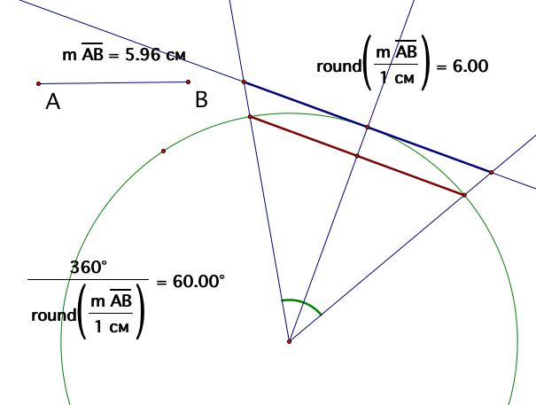 правильного многоугольника